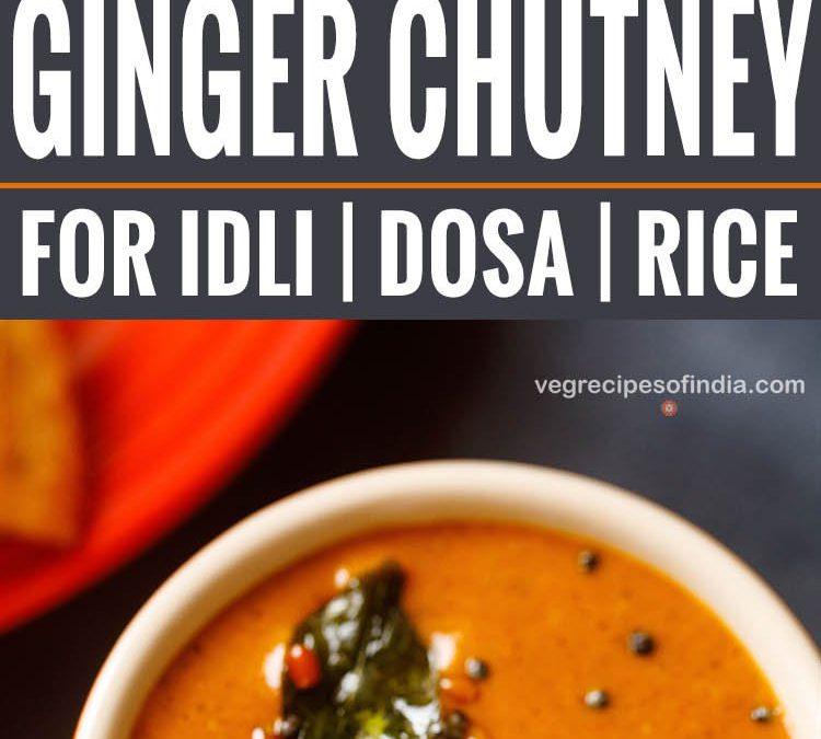ginger chutney recipe | allam pachadi recipe | allam chutney
