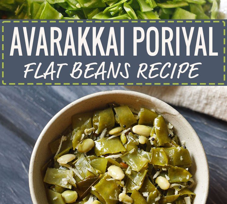 avarakkai poriyal recipe, how to make avarakkai poriyal | avarakkai recipe