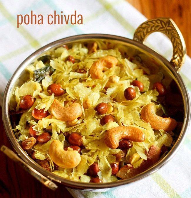 Chivda Recipe | Maharashtrian Poha Chivda (2 Ways)