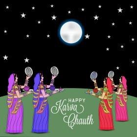 Karwa Chauth Recipes | Karwa Chauth Vrat Vidhi & Procedure