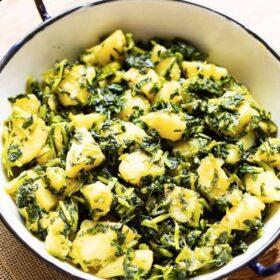 Aloo Methi (Sauteed Potatoes & Fenugreek Leaves)