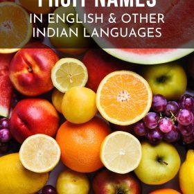 Fruits Name in English, Hindi, Tamil, Marathi