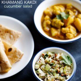 Khamang Kakdi (Maharashtrian Cucumber Salad)