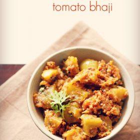 Tomato Sabji | Tomato Bhaji